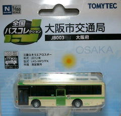 Tomytec JB003 - Bus Collection (Osaka City Bus)
