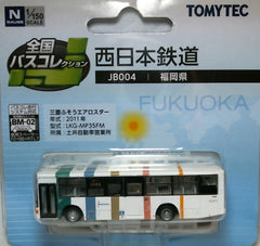 Tomytec JB004 - Bus Collection (Nishitetsu Bus)