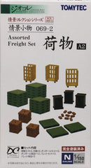 Tomytec Scenery Collection 069-2 - Assorted Freight Set A2