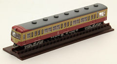 "Tomytec ""Tetsudou Collection"" - Seibu Railway Series 551 (2 car set)"