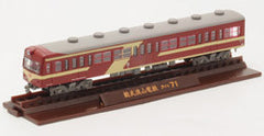 "Tomytec ""Tetsudou Collection"" - Sobu Nagareyama Railway Type 1300 (2 car set)"