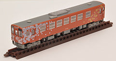 "Tomytec ""Tetsudou Collection"" - Akita Nairiku Jukan Railway AN8800 (2 car set A)"