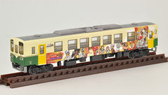 "Tomytec Tetsudou Collection - Hitachinaka Kaihin Railway ""Nekketsu Due-Ma Train"""