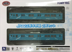 "Tomytec ""Tetsudou Collection"" - Series 123 Uno Line (2 car set)"