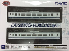 "Tomytec ""Tetsudou Collection"" - Series 123 Ube/Onoda Line (2 car set)"