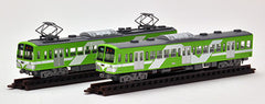"Tomytec ""Tetsudou Collection"" - Ryutetsu Railway Type 5000 ""WAKABA"" (2 car set)"