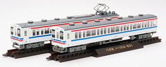 "Tomytec ""Tetsudou Colletion"" - JR Series 105 Kabe Line (unit K13 / Hiroshima color)"