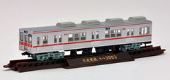 "Tomytec ""Tetsudou Collection"" - Keisei Type 3500 (old color / 4 car set)"