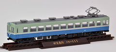 "Tomytec ""Tetsudou Collection"" - Izukyu Series 100 (4 car set A)"
