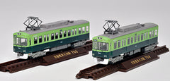 Tomytec Tetsudou Collection - Keihan Otsu Line Type 700 (2 car set)