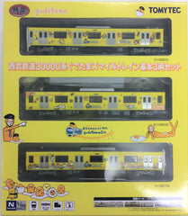"Tomytec ""Tetsudou Collection"" - Seibu Series 30000 ""GUDETAMA SMILE TRAIN"" (3 car basic set)"