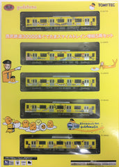 "Tomytec ""Tetsudou Collection"" - Seibu Series 30000 ""GUDETAMA SMILE TRAIN"" (5 car add-on set)"