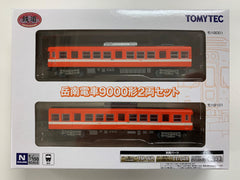 "Tomytec ""Tetsudou Collection"" - Gakunan Railway Type 9000 (2 cars set)"