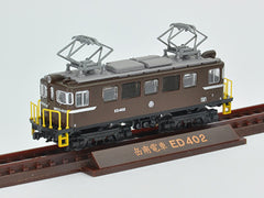 "Tomytec ""Tetsudou Collection"" - Gakunan Electric Railway Electric Locomotive Type ED40 (ED402)"