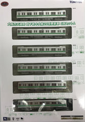 "Tomytec ""Tetsudou Collection"" - Osaka City Subway Chuo Line Series 20 (renewed / 6 car set A)"