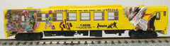 "Tomytec Tetsudou Collection - JR Diesel Train Type KIHA125 ""ROMANCING SAGA"" (2 car set)"
