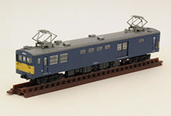 "Tomytec ""Tetsudou (Railway) Collection"" Vol. 20 - #7 KUMOYA145-4"
