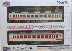 "Tomytec ""Tetsudou Collection"" - Tobu Railway Series 6050 (New built / Additional Pantograph)"