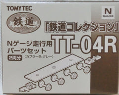 Tomytec TT-04R - Trailer Parts Set