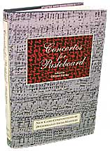 Concertos For Pasteboard by Oliver Erens - Book