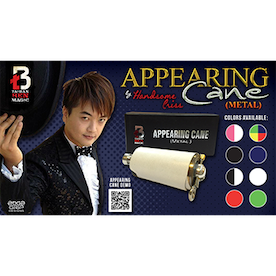 Vanishing Cane (Metal / White) by Handsome Criss and Taiwan Ben Magic - Trick