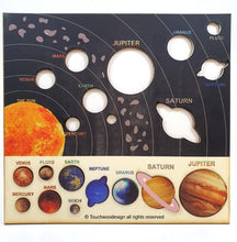 Load image into Gallery viewer, Solar System Puzzle