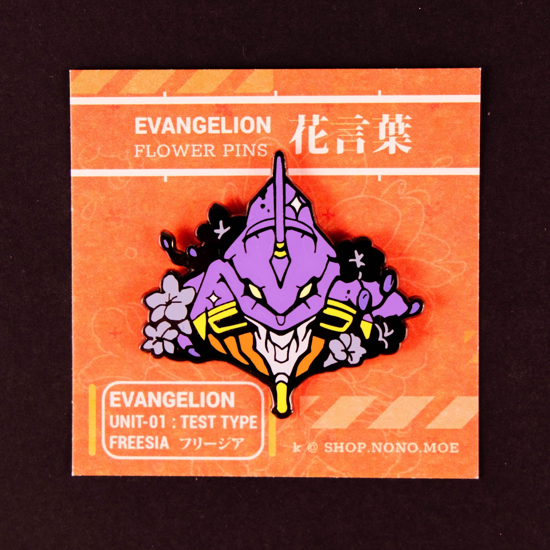 Evangelion - Unit-01 Enamel Pin