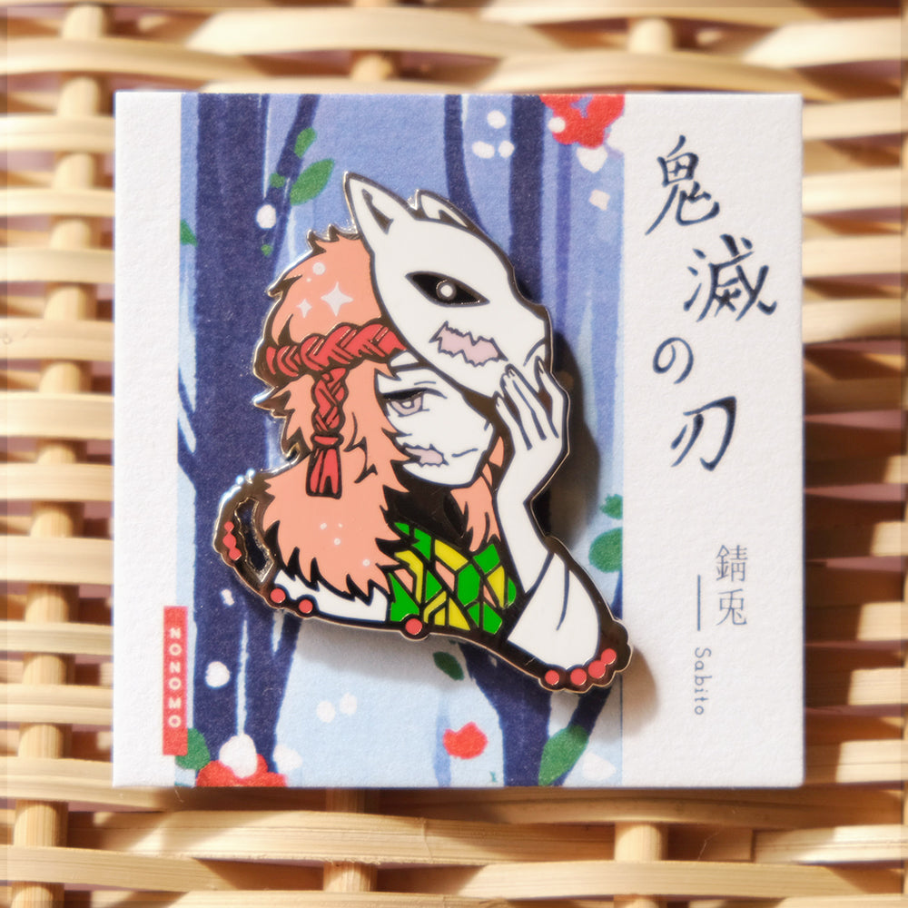 Demon Slayer -  Sabito Enamel Pin