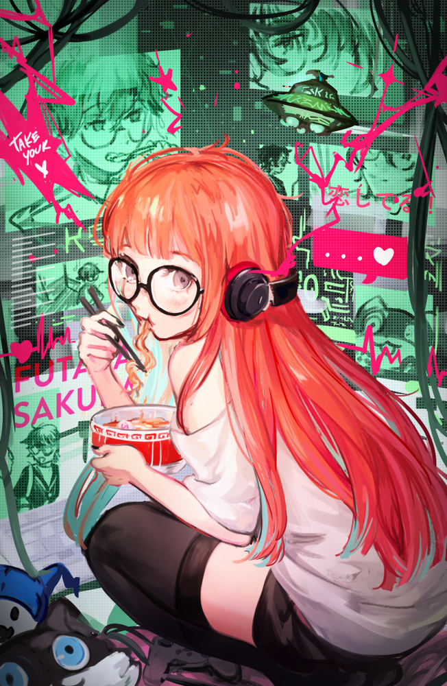 Persona - Futaba Is Watching! Print