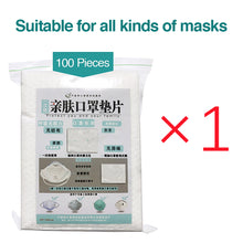 Load image into Gallery viewer, Disposable mask inner pad (Q100pc)