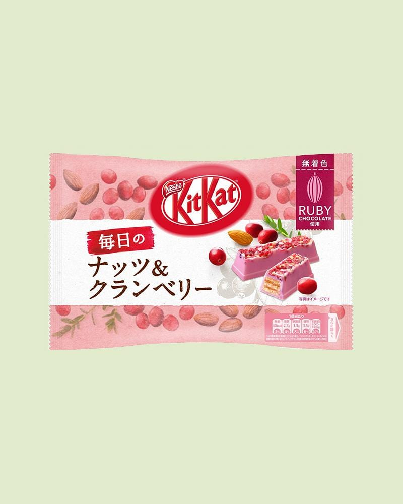 Premium Ruby Cocoa Cranberry Almond KitKat Bag - Nestle Japan