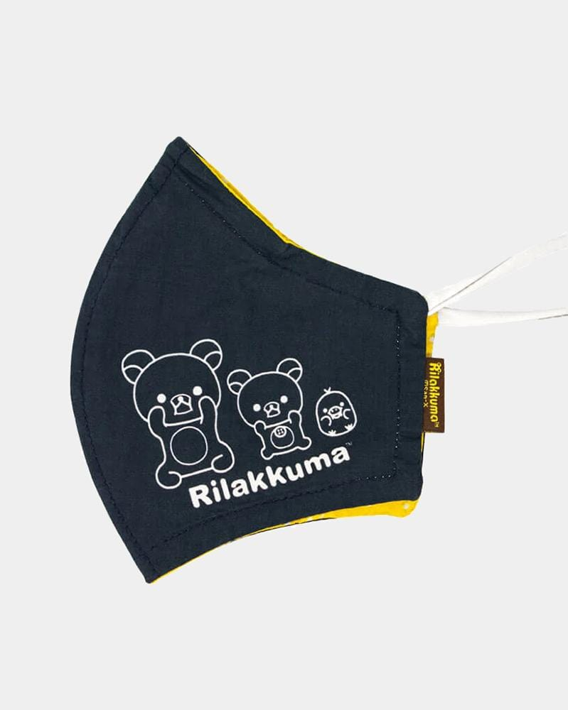 Shop Rilakkuma© Group Pose Reusable Face Mask