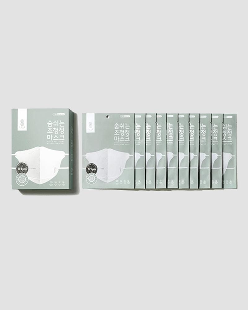 box set of soomlab nanofiber reusable face mask in white
