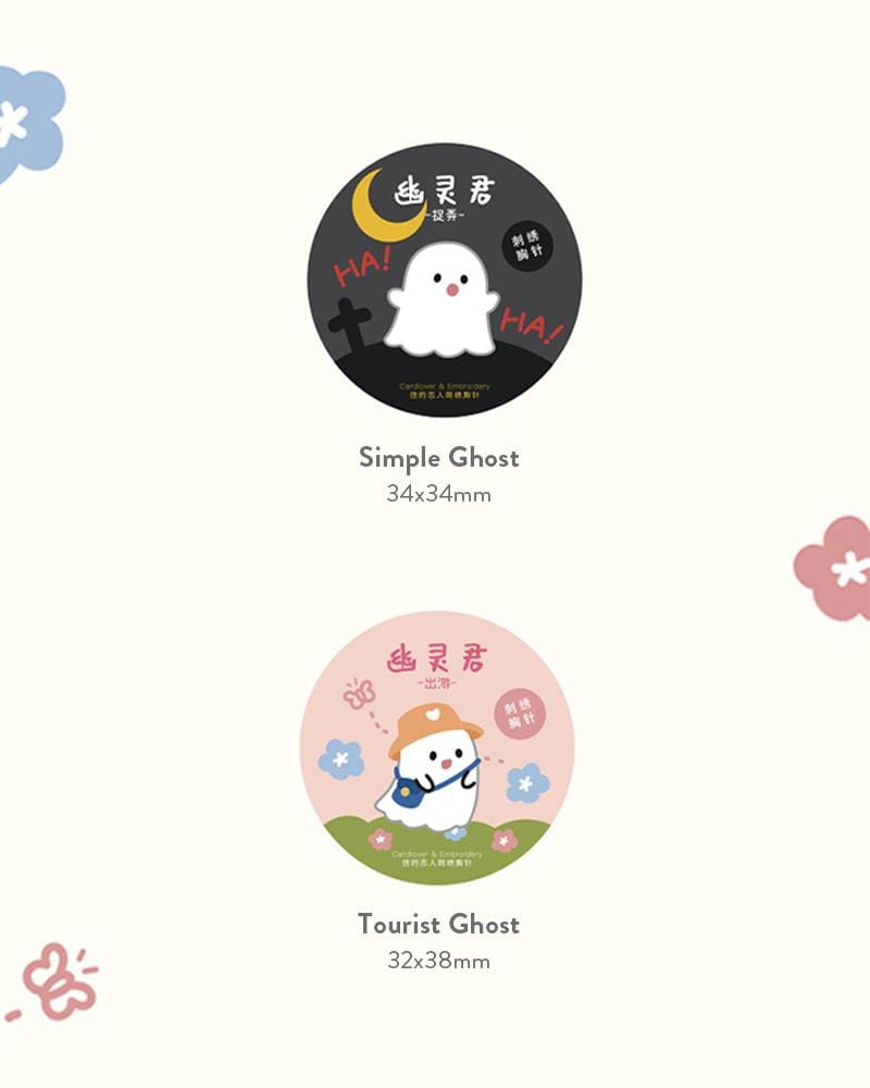cardlover cute ghost embroidered pin various designs and styles, simple ghost and tourist ghost styles