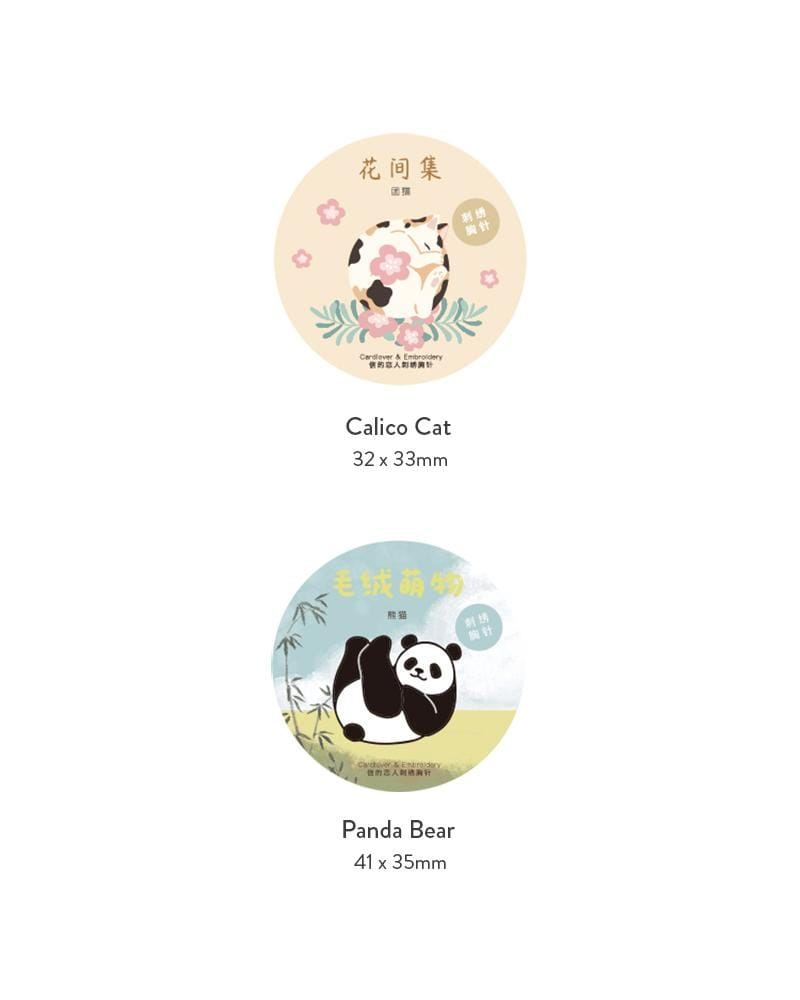 shop cardlover hanging out embroidered pins calico cat panda bear styles