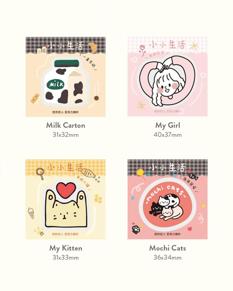 cardlover my little life cute acrylic pins assorted styles  milk carton, my girl, my kitten, mochi cats styles