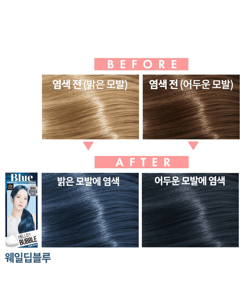 Mise en Scene Hello Bubble x BLACKPINK Hair Colour Kit #4B Whale Deep Blue