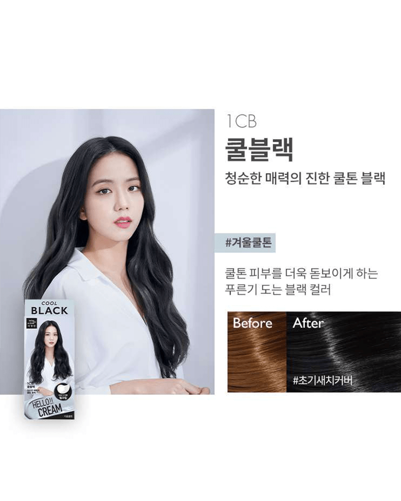Mise en Scene Hello Cream x BLACKPINK Hair Colour Kit #1CB Cool Black
