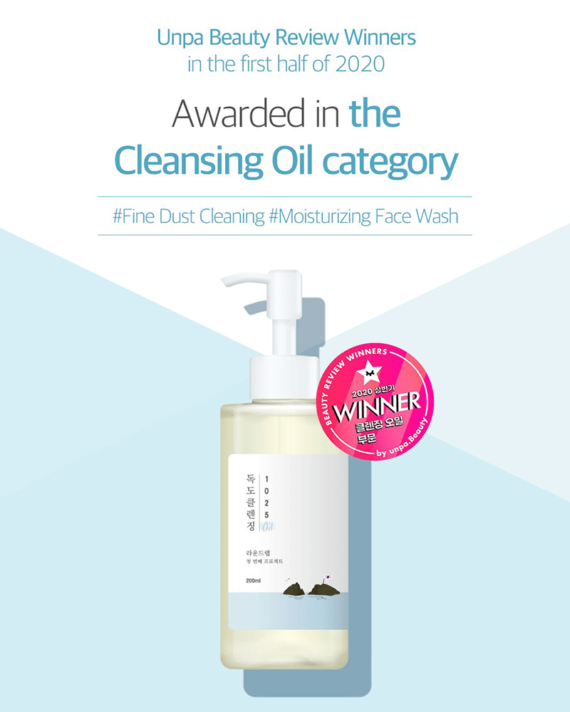 ROUND LAB 1025 Dokdo Cleansing Oil award Unpa Beauty Review award in cleansing oil category
