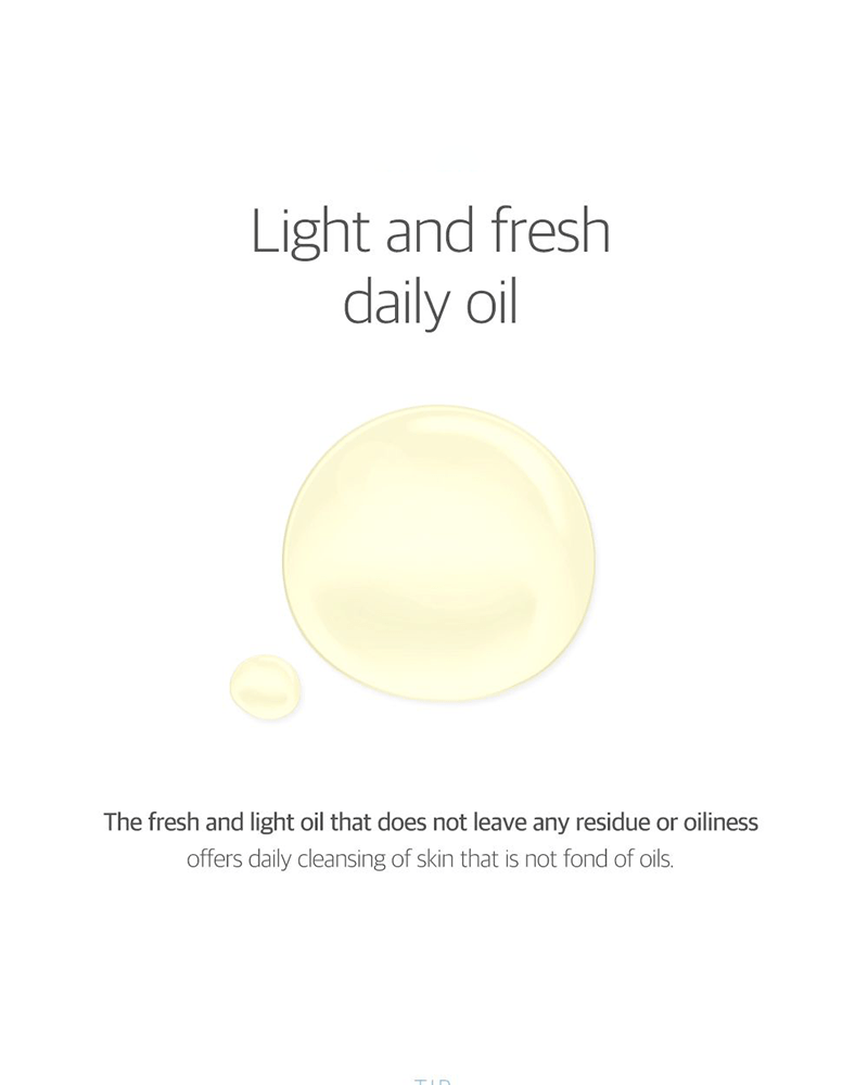 ROUND LAB 1025 Dokdo Cleansing Oil colour and consistency infographic