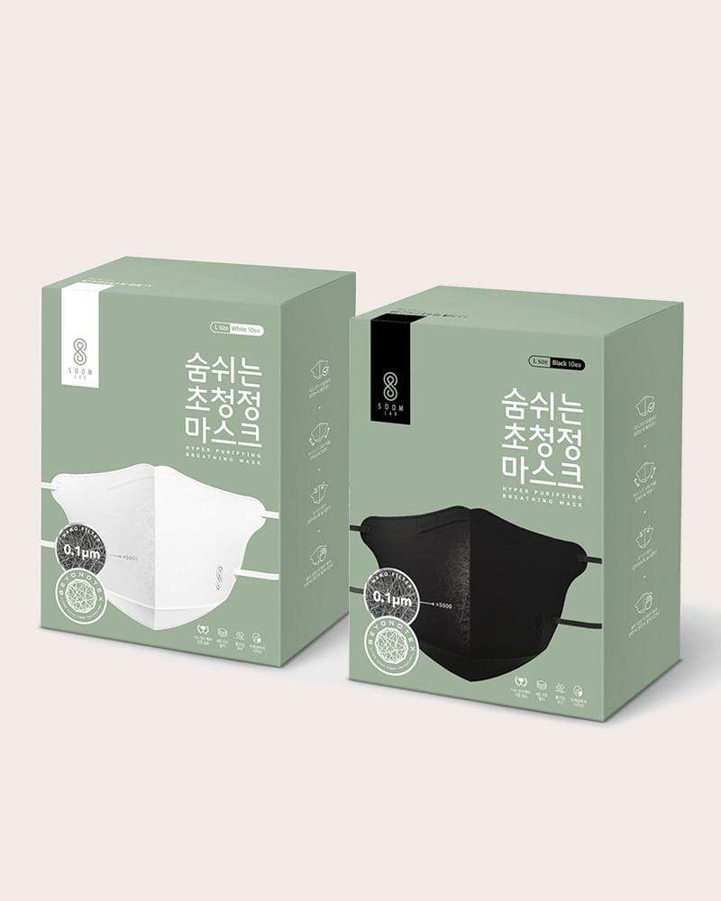 soomlab nanofiber reusable face mask packaging in two options: black and white