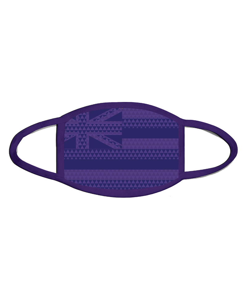 Hae Hawaii Face Mask Purple