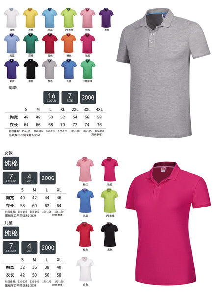 Women's Golf T-shirt Multi Color