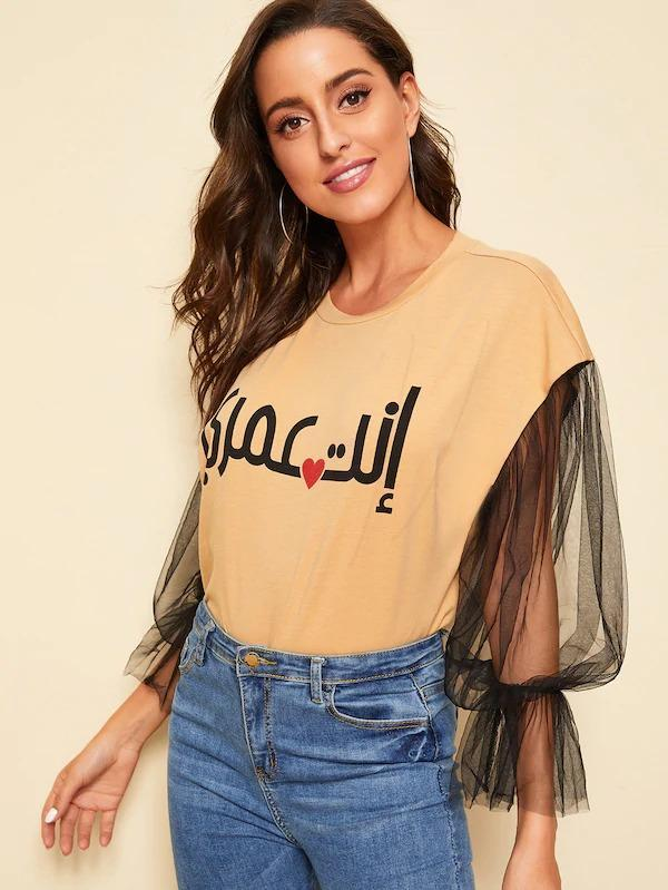 Women Arabic You Are My Life Print Mesh Sleeve Pullover