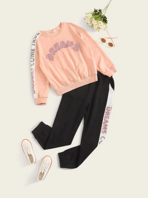 Girls Contrast Sideseam Glitter Letter Pullover And Sweatpants Set