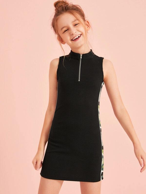Girls Half Zipper Front Camo Striped Side Rib-Knit Dress