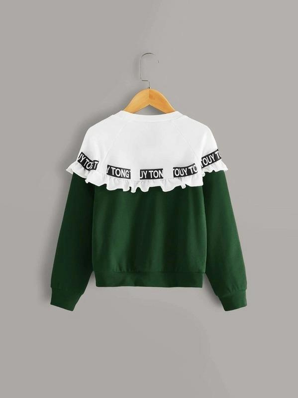 Girls Letter Drawstring Front Frill Trim Two Tone Sweatshirt