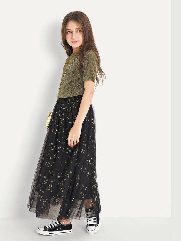 Girls Star Sequin Mesh Skirt
