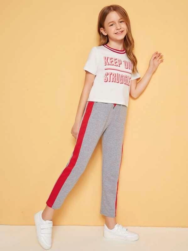 Girls Striped Neck Tee And Contrast Sideseam Pants Set