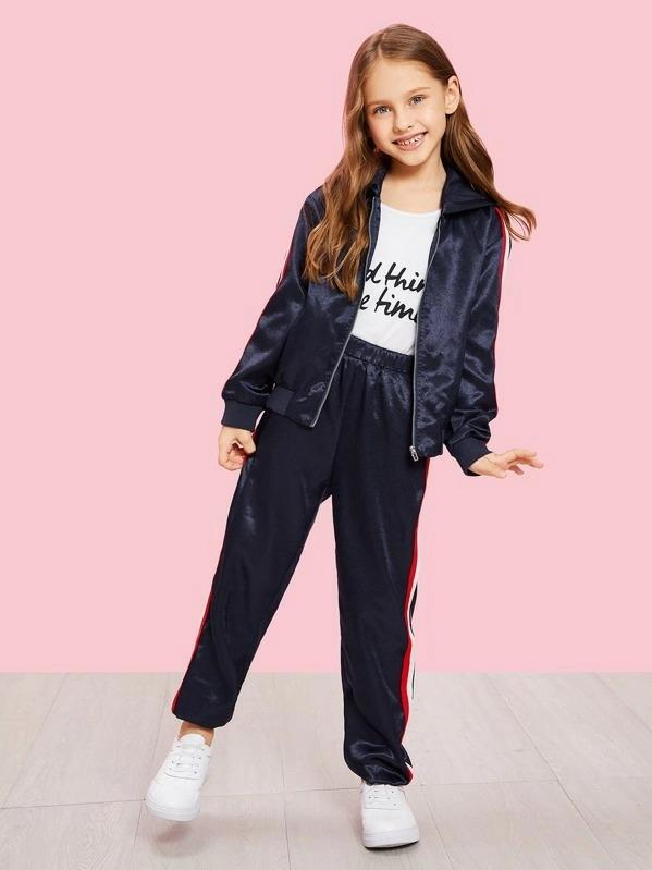 Girls Zip Up Satin Hooded Jacket & Pants Set